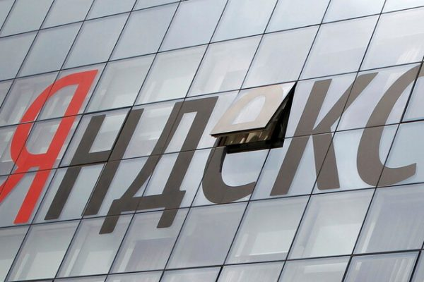 Yandex Repels the Largest  DDoS Attack in History