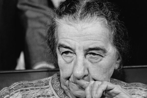 """""""They will throw us to the dogs""""… New Israeli documents reveal differences within Golda Meir's government during the October War"""